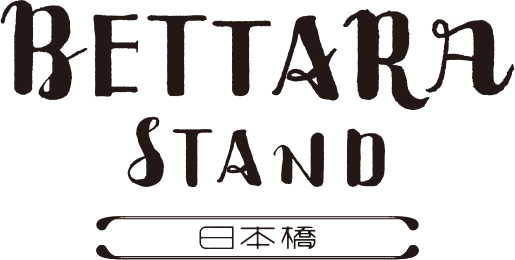 BETTARA STAND 日本橋 by YADOKARI