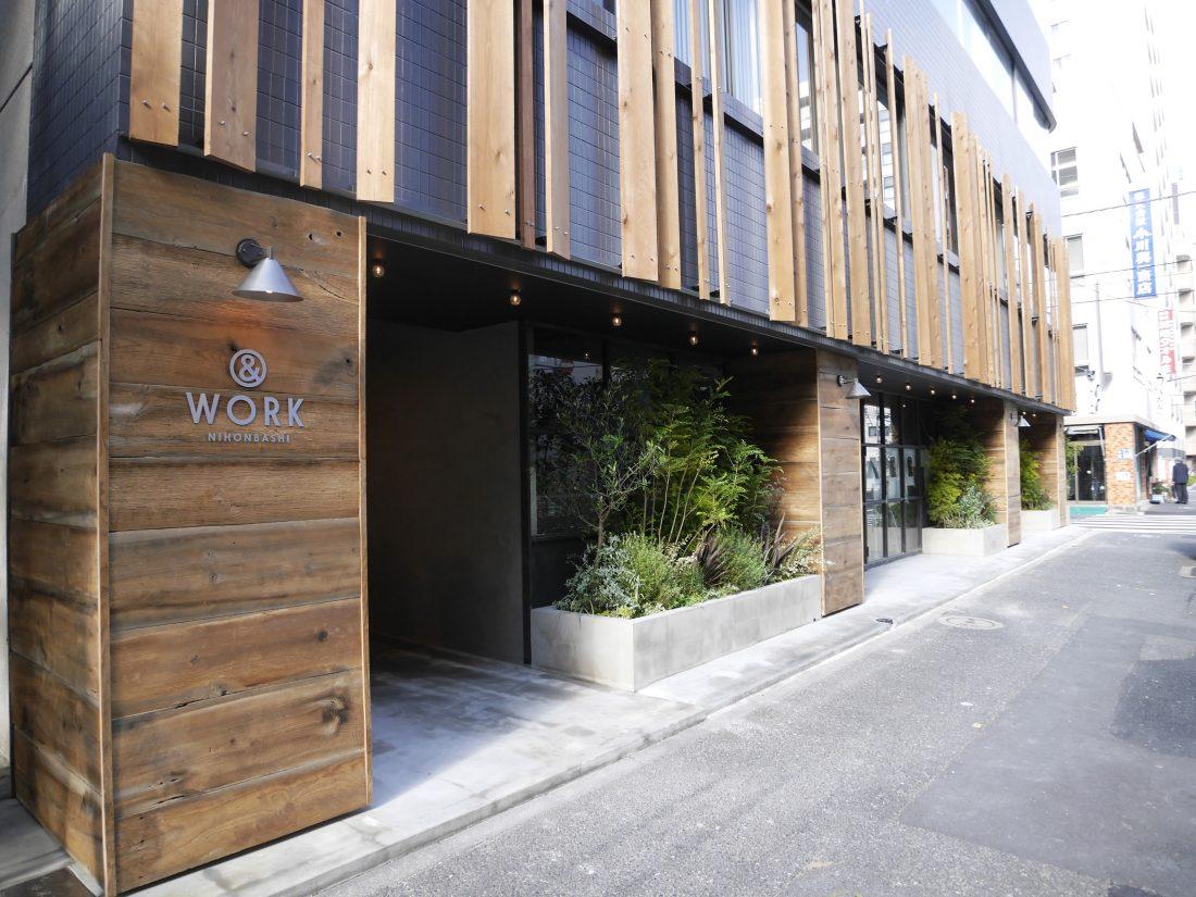 日本橋富沢町に新たな施設「&WORK NIHONBASHI」がオープン