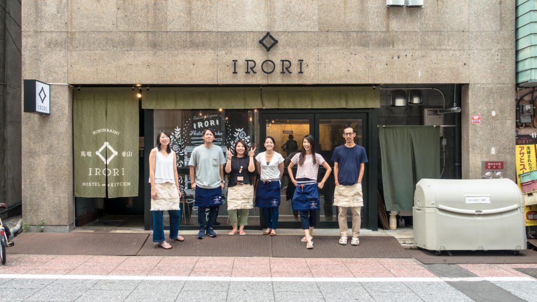 約1年前に日本橋横山町にオープンした「IRORIゲストハウス」
